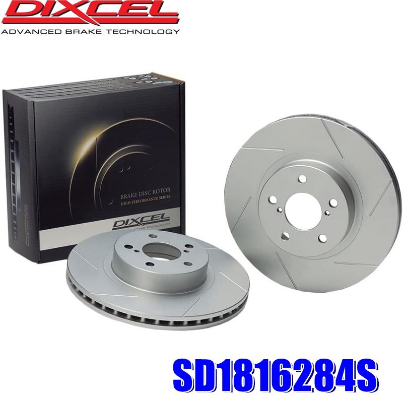 SD1816284S ディクセル SDタイプ スリット入りブレーキローター(ブレーキディスク)左右セット