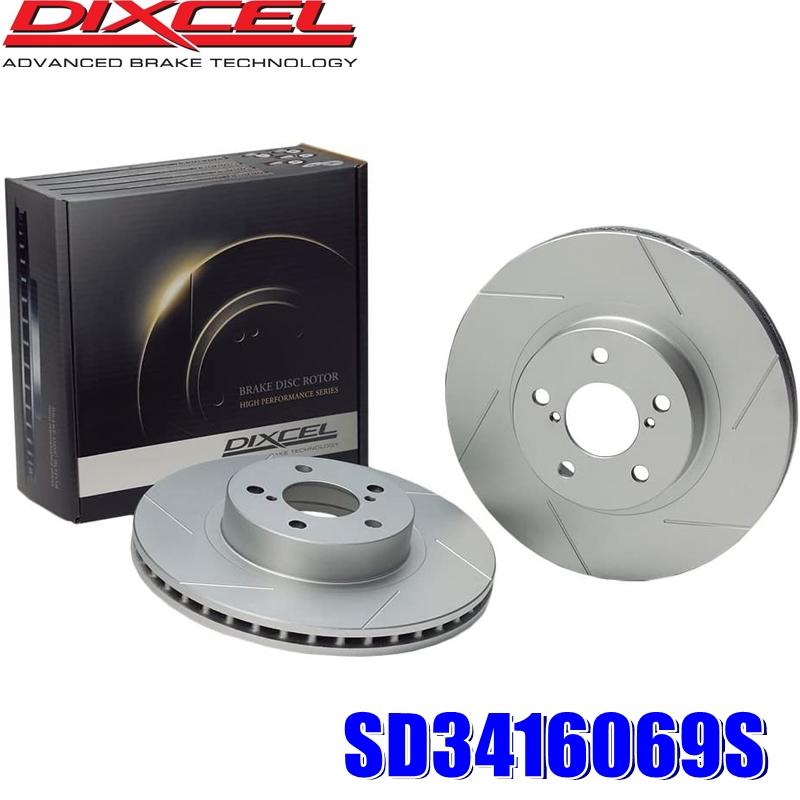 SD3416069S ディクセル SDタイプ スリット入りブレーキローター(ブレーキディスク)左右セット