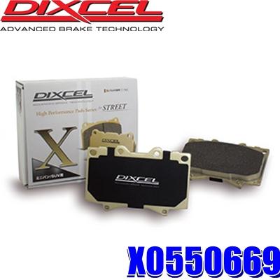 X0550669 ディクセル Xタイプ 重量級ミニバン/SUV用ブレーキパッド 車検対応 左右セット
