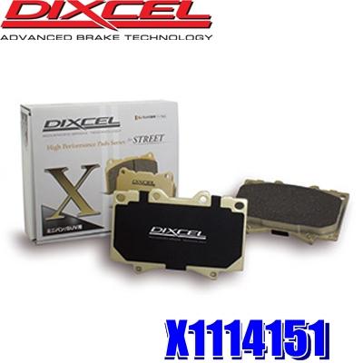 X1114151 ディクセル Xタイプ 重量級ミニバン/SUV用ブレーキパッド 車検対応 左右セット