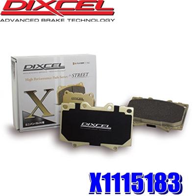 X1115183 ディクセル Xタイプ 重量級ミニバン/SUV用ブレーキパッド 車検対応 左右セット