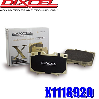 X1118920 ディクセル Xタイプ 重量級ミニバン/SUV用ブレーキパッド 車検対応 左右セット