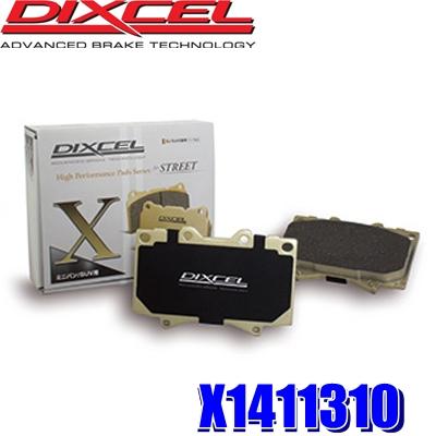 X1411310 ディクセル Xタイプ 重量級ミニバン/SUV用ブレーキパッド 車検対応 左右セット