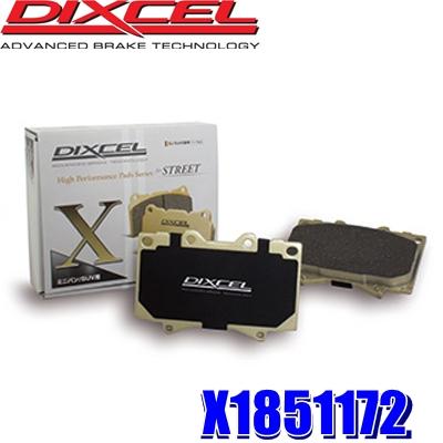 X1851172 ディクセル Xタイプ 重量級ミニバン/SUV用ブレーキパッド 車検対応 左右セット