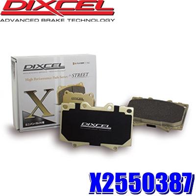 X2550387 ディクセル Xタイプ 重量級ミニバン/SUV用ブレーキパッド 車検対応 左右セット