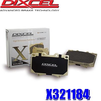 X321184 ディクセル Xタイプ 重量級ミニバン/SUV用ブレーキパッド 車検対応 左右セット