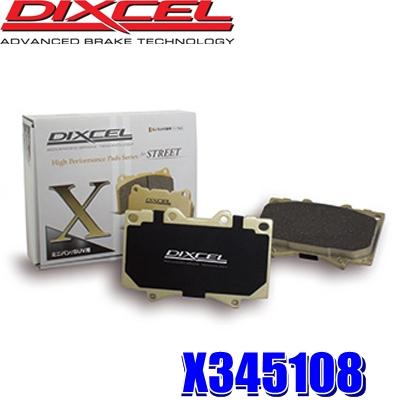 X345108 ディクセル Xタイプ 重量級ミニバン/SUV用ブレーキパッド 車検対応 左右セット