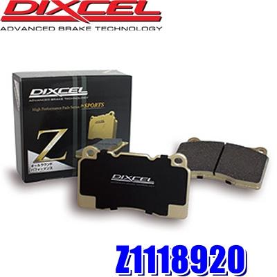Z1118920 ディクセル Zタイプ ストリート~サーキット対応超オールラウンドスポーツパッド 車検対応 左右セット