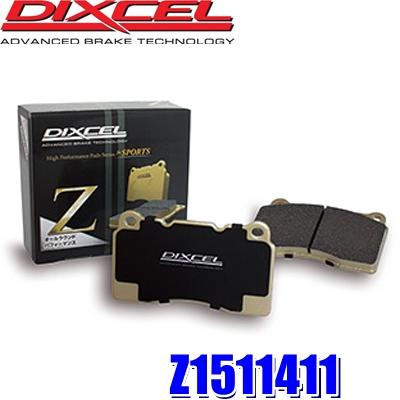 Z1511411 ディクセル Zタイプ ストリート~サーキット対応超オールラウンドスポーツパッド 車検対応 左右セット