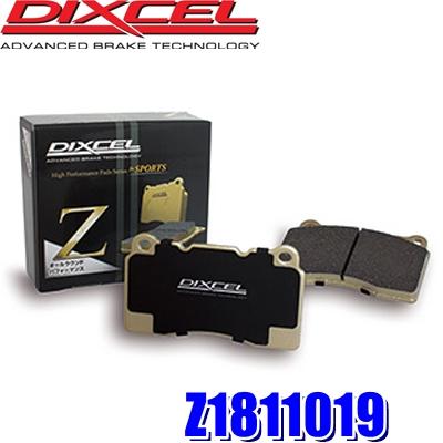 Z1811019 ディクセル Zタイプ ストリート~サーキット対応超オールラウンドスポーツパッド 車検対応 左右セット