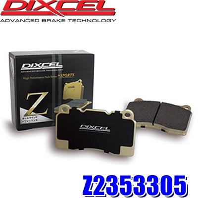 Z2353305 ディクセル Zタイプ ストリート~サーキット対応超オールラウンドスポーツパッド 車検対応 左右セット
