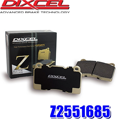 Z2551685 ディクセル Zタイプ ストリート~サーキット対応超オールラウンドスポーツパッド 車検対応 左右セット