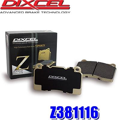Z381116 ディクセル Zタイプ ストリート~サーキット対応超オールラウンドスポーツパッド 車検対応 左右セット