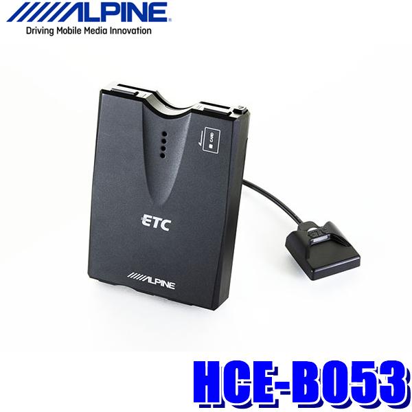 【在庫あり 土曜も発送】HCE-B053 アルパイン ETC車載器 アンテナ分離型 カーナビ連動タイプ