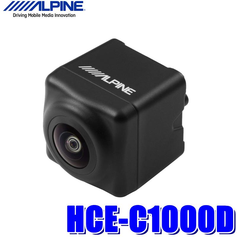【在庫あり 土曜も発送】HCE-C1000D アルパイン アルパインカーナビダイレクト接続バックカメラ ブラック