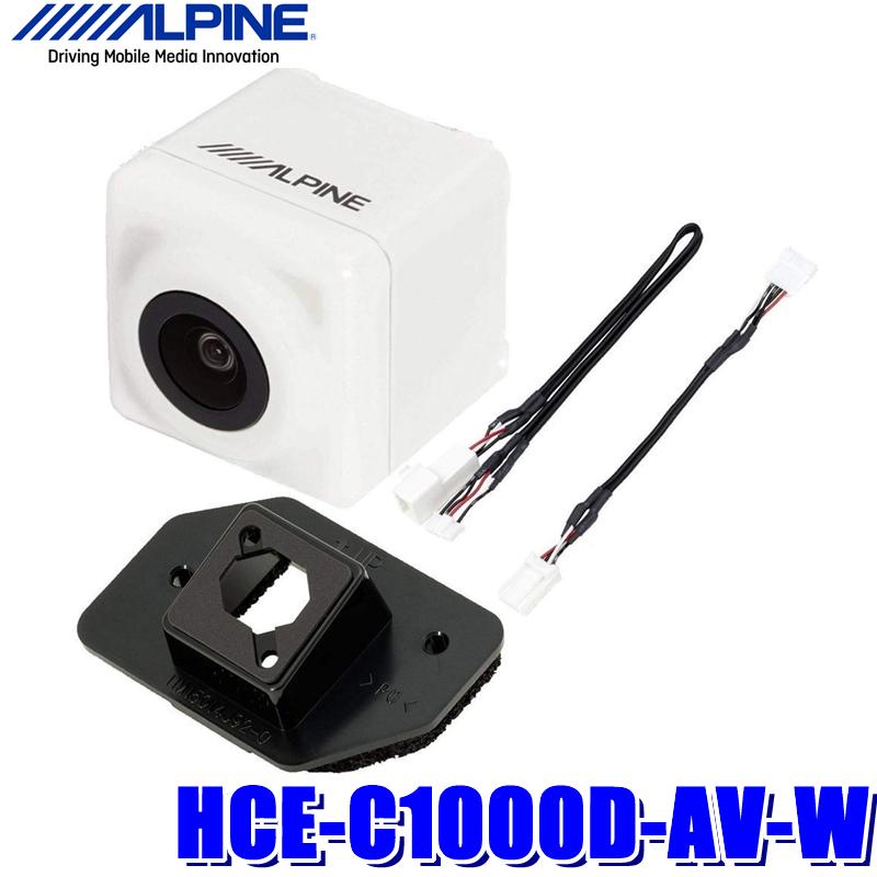 【在庫あり 土曜も発送】HCE-C1000D-AV-W アルパイン 30系アルファード/ヴェルファイア専用ダイレクト接続バックカメラ ホワイト