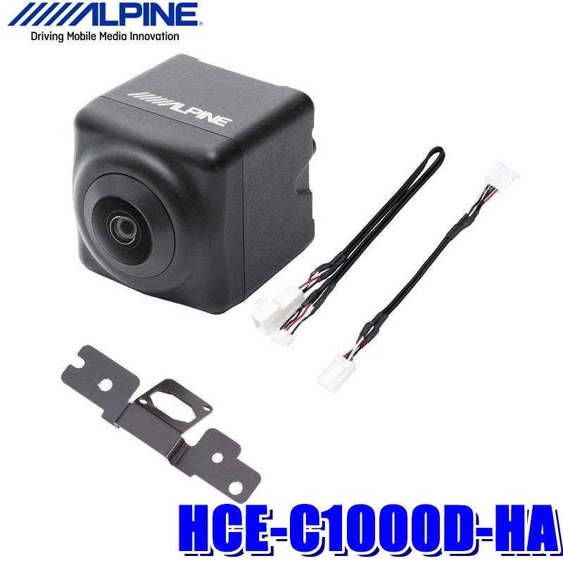 【在庫あり 土曜も発送】HCE-C1000D-HA アルパイン 60系ハリアー専用ダイレクト接続バックカメラ ブラック