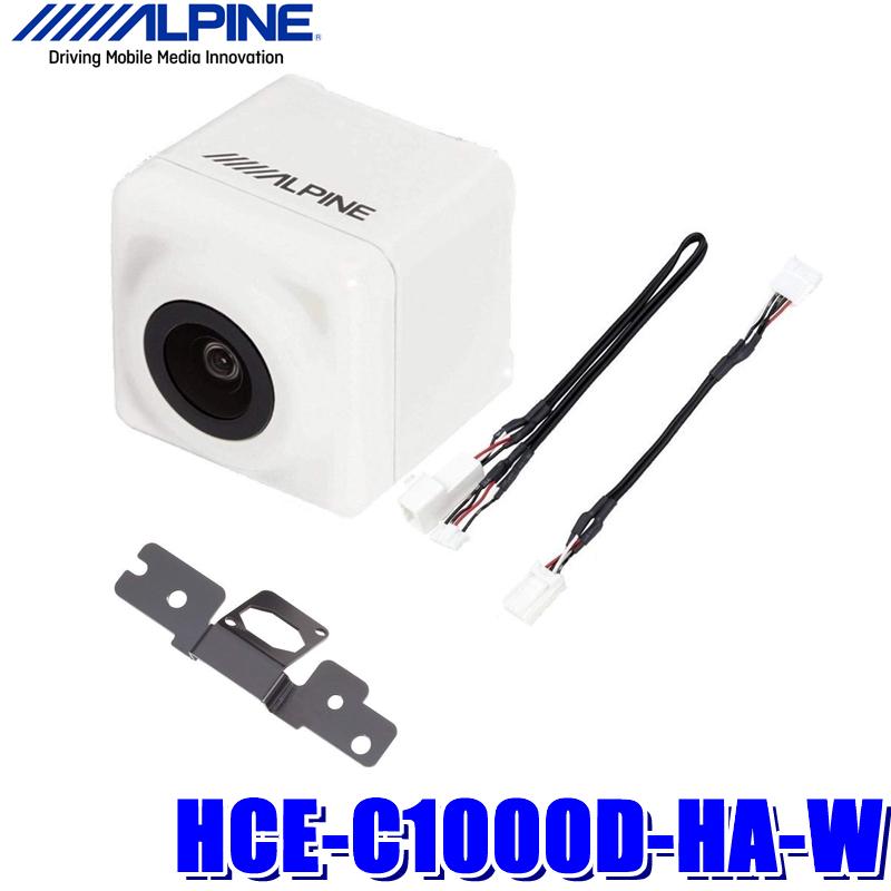 HCE-C1000D-HA-W アルパイン 60系ハリアー専用ダイレクト接続バックカメラ ホワイト