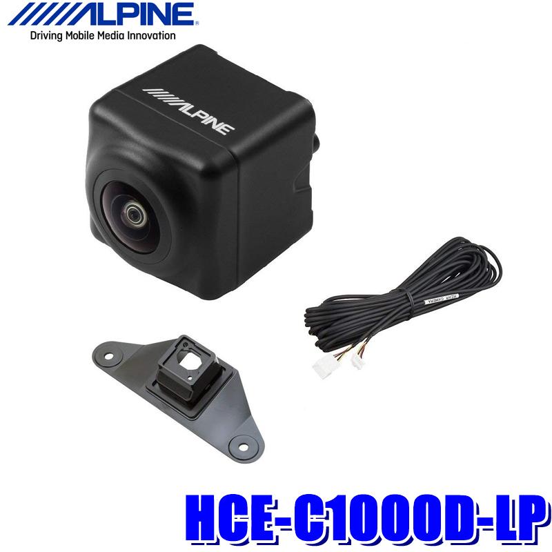 【在庫あり GWも発送】HCE-C1000D-LP アルパイン 150系ランクルプラド専用ダイレクト接続バックカメラ ブラック