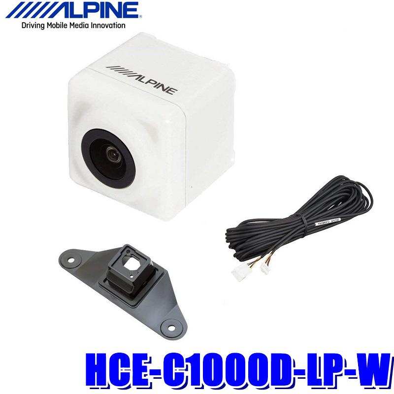 【在庫あり GWも発送】HCE-C1000D-LP-W アルパイン 150系ランクルプラド専用ダイレクト接続バックカメラ ホワイト