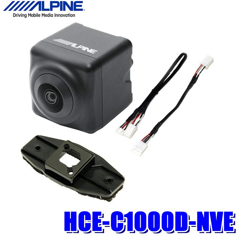 【在庫あり 土曜も発送】HCE-C1000D-NVE アルパイン 80系ヴォクシー/エスクァイア/ノア専用ダイレクト接続バックカメラ ブラック