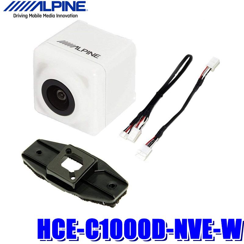 【在庫あり】HCE-C1000D-NVE-W アルパイン 80系ヴォクシー/エスクァイア/ノア専用ダイレクト接続バックカメラ ホワイト