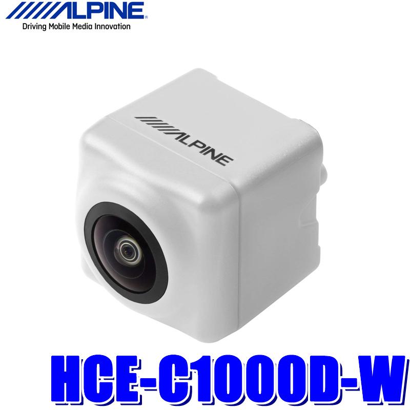 HCE-C1000D-W アルパイン アルパインカーナビダイレクト接続バックカメラ ホワイト