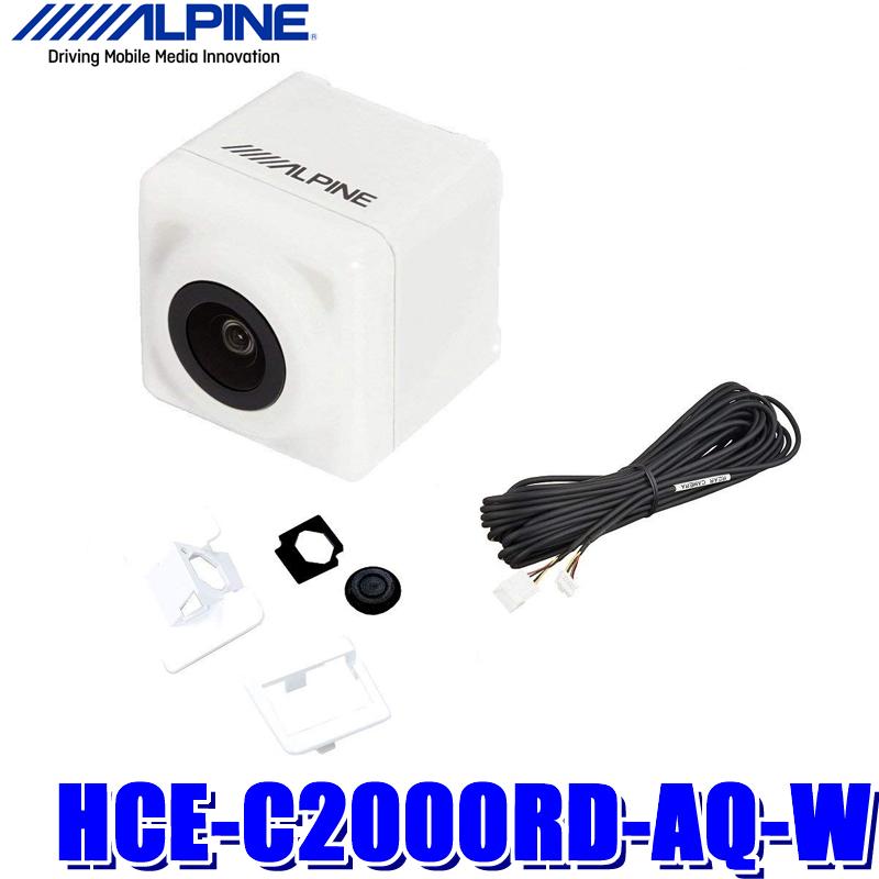 HCE-C2000RD-AQ-W アルパイン 10系アクア専用マルチビュー・バックカメラ ホワイト