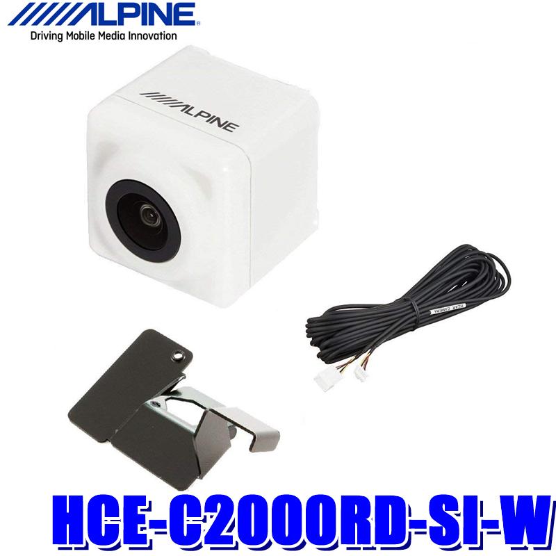 HCE-C2000RD-SI-W アルパイン 170系シエンタ専用マルチビュー・バックカメラ ホワイト