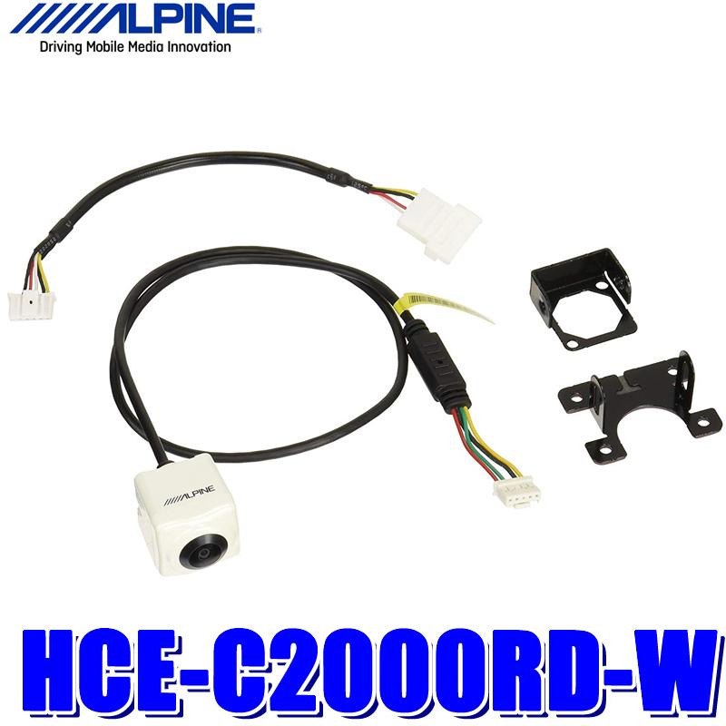 【在庫あり GWも発送】HCE-C2000RD-W アルパイン アルパインカーナビダイレクト接続マルチビュー・バックカメラ ホワイト