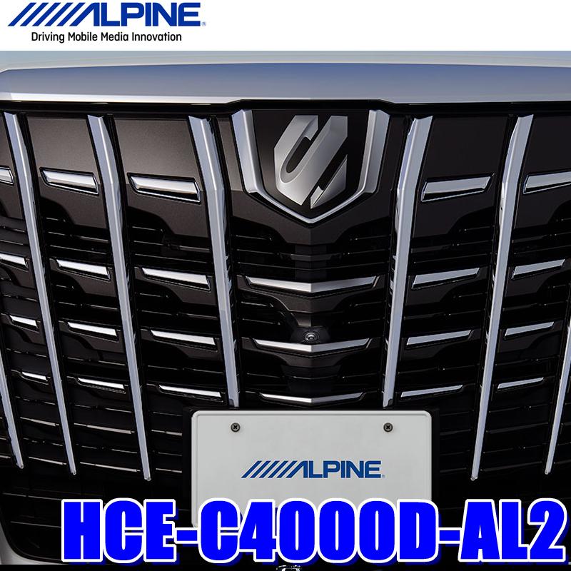 【在庫あり GWも発送】HCE-C4000D-AL2 アルパイン 30系アルファード(MC後)専用2カメラ・マルチトップビューシステムフロントカメラ/バックカメラ