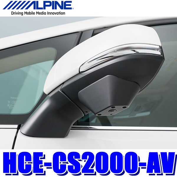 【在庫あり】HCE-CS2000-AV アルパイン 30系アルファード/ヴェルファイア専用マルチビュー・サイドカメラ ブラック