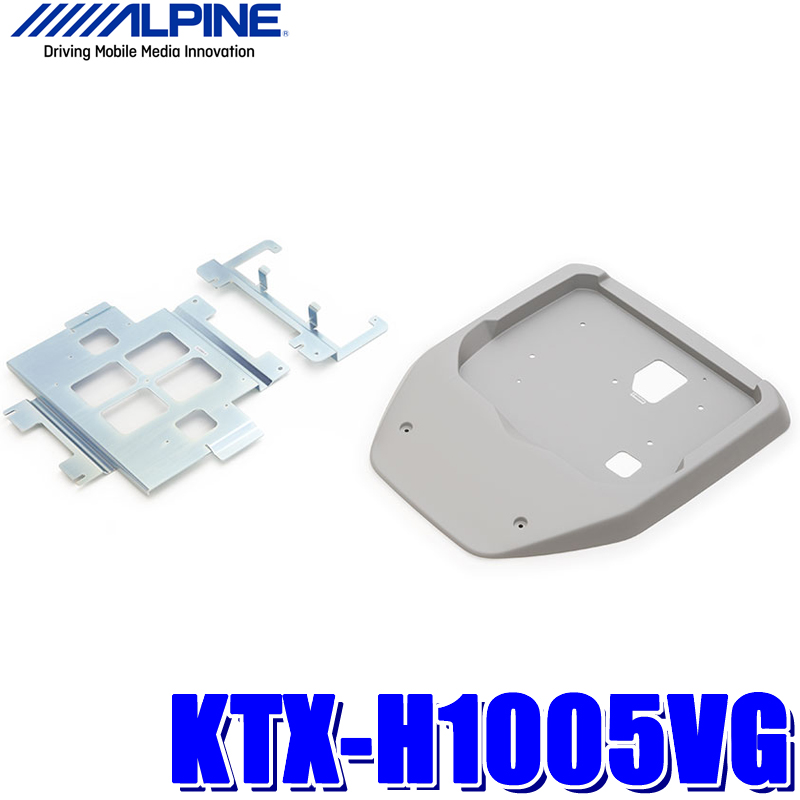 KTX-H1005VG アルパイン RP1/RP2/RP3/RP4ステップワゴン専用 12.8型リアビジョンパーフェクトフィット(取付キット)