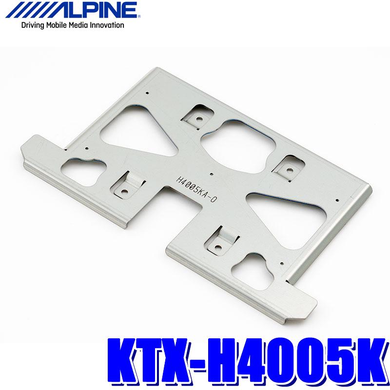 【在庫あり GWも発送】KTX-H4005K アルパイン RC1/RC2/RC4オデッセイ専用 12.8型リアビジョンパーフェクトフィット(取付キット)