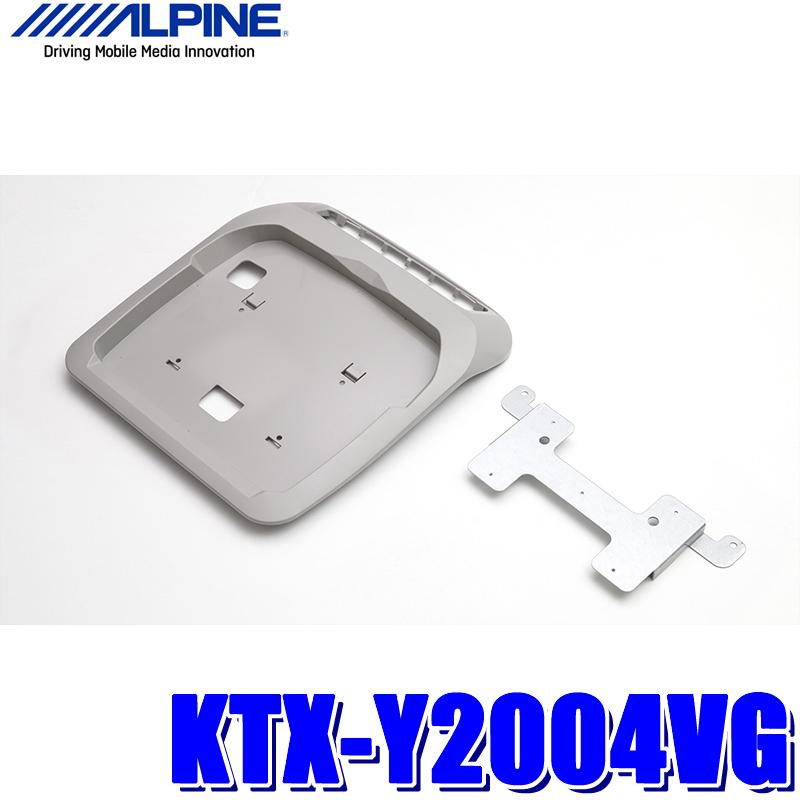 KTX-Y2004VG アルパイン 80系ノア/ヴォクシー/エスクァイア専用 11.5型/11.4型リアビジョンパーフェクトフィット(取付キット)