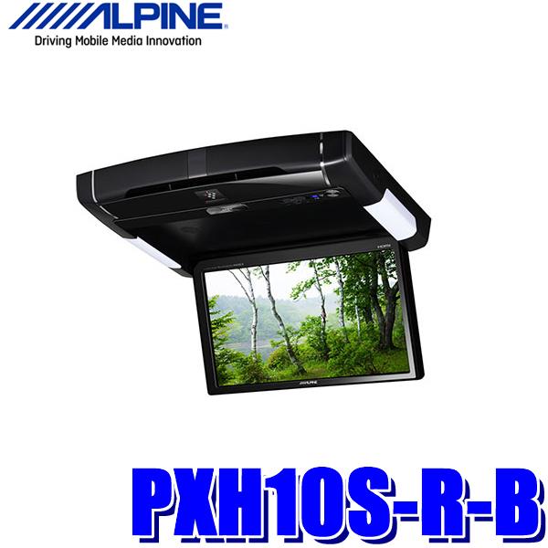 【在庫あり GWも発送】PXH10S-R-B アルパイン 10.2型天井取付型リアビジョン(フリップダウンモニター)HDMI入力/RCA入力 プラズマクラスター技術搭載