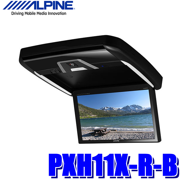 【在庫あり 土曜も発送】PXH11X-R-B アルパイン 11.5型天井取付型リアビジョン(フリップダウンモニター)HDMI入力/RCA入力 プラズマクラスター技術搭載