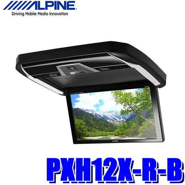 【在庫あり】PXH12X-R-B アルパイン 12.8型天井取付型リアビジョン(フリップダウンモニター)HDMI入力/RCA入力 プラズマクラスター技術搭載