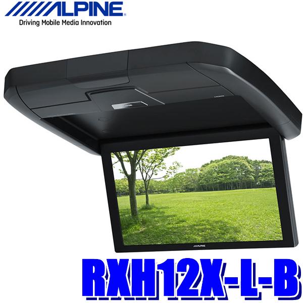 【在庫あり 4日より発送】RXH12X-L-B アルパイン 12.8型天井取付型リアビジョン(フリップダウンモニター)HDMI入力/RCA入力