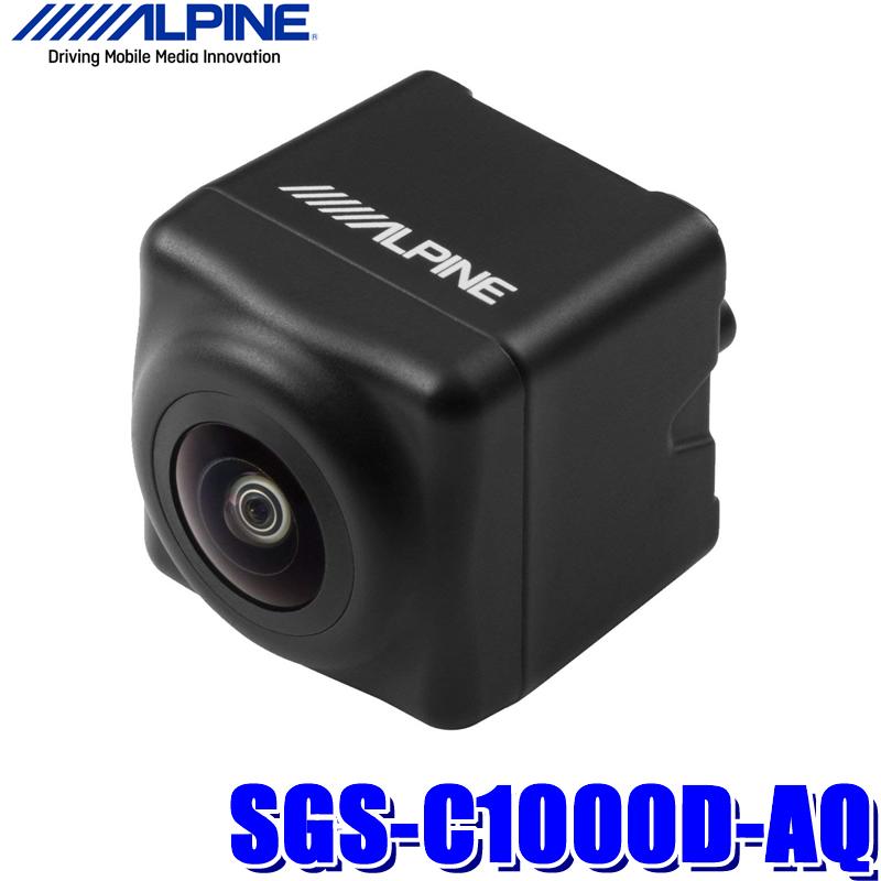 【在庫あり 4日より発送】SGS-C1000D-AQ アルパイン 10系アクア専用ステアリング連動バックカメラ ブラック