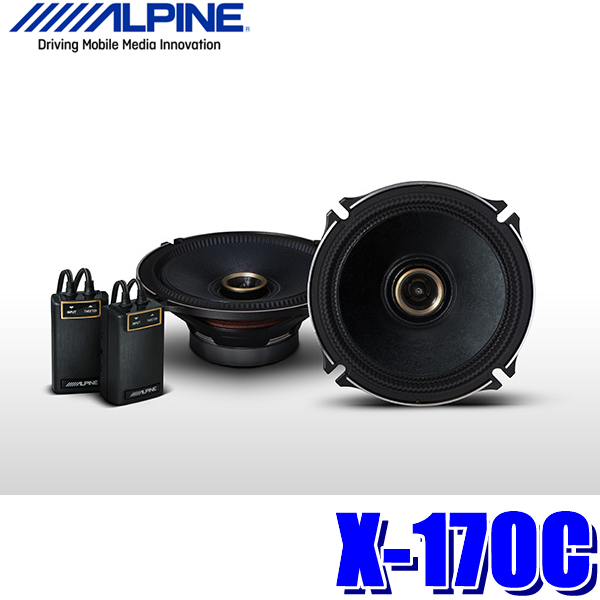 【在庫あり GWも発送】X-170C アルパイン X Premium Sound 車載用17cm2wayコアキシャル(同軸) カスタムフィットスピーカー