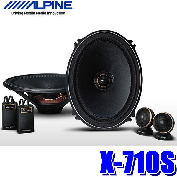 X-710S アルパイン X Premium Sound 車載用7×10inch2wayセパレート カスタムフィットスピーカー