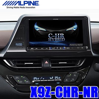 【在庫あり GWも発送】X9Z-CHR-NR アルパイン BIG X C-HR専用9インチワイドWXGAフルセグ地デジ/DVD/USB/SD/Bluetooth/Wi-Fi/HDMI入出力搭載 カーナビ