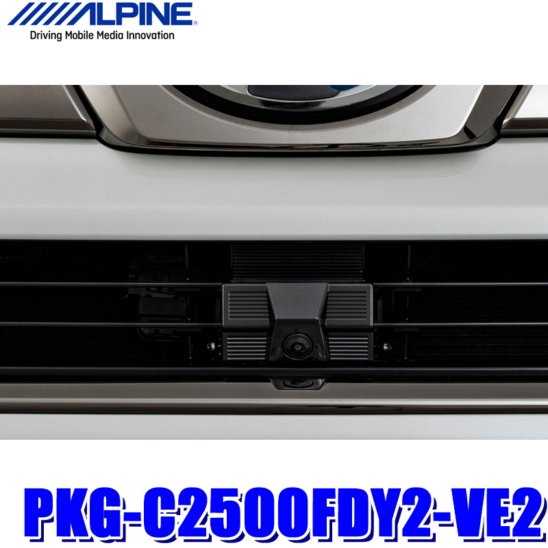 PKG-C2500FDY2-VE2 アルパイン 30系ヴェルファイア専用マルチビュー・フロントカメラ ブラック