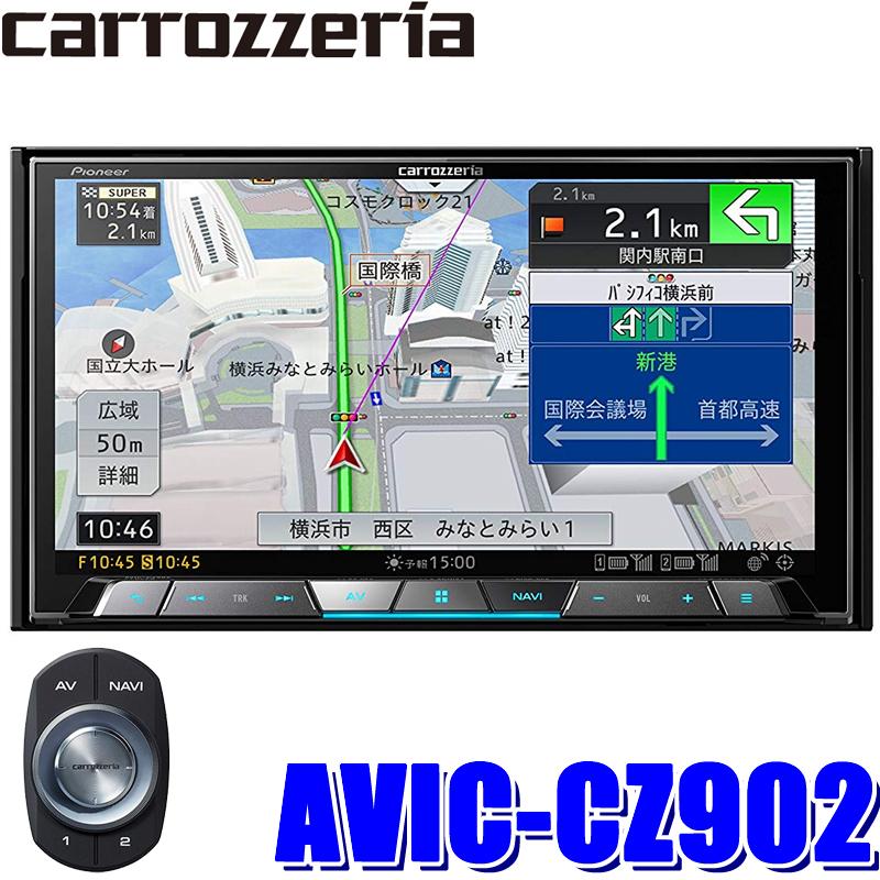 【在庫あり】8/25 24時間限定開催【カードでPT14倍確定!】※要エントリーAVIC-CZ902 カロッツェリア サイバーナビ 7インチワイドWVGAフルセグ地デジ/DVD/USB/SD/Bluetooth/HDMI入力搭載 180mm2DINサイズカーナビ