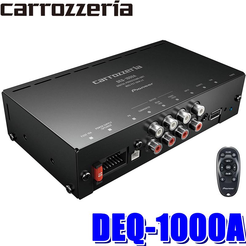 DEQ-1000A カロッツェリア 50W×4chアンプ内蔵デジタルプロセッサー ネットワークモード内蔵 三系統RCA出力 タイムアライメント/31バンドEQ