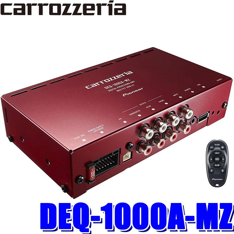 【在庫あり 土曜も発送】DEQ-1000A-MZ カロッツェリア 50W×4chアンプ内蔵デジタルプロセッサー マツダコネクト装着車専用 三系統RCA出力 31バンドEQ