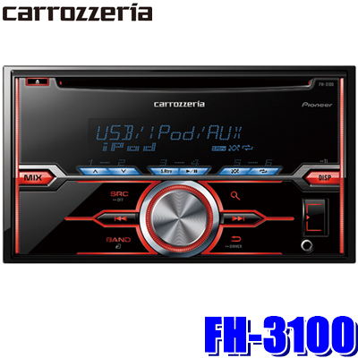 FH-3100 カロッツェリア CD/USB 2DINメインユニット
