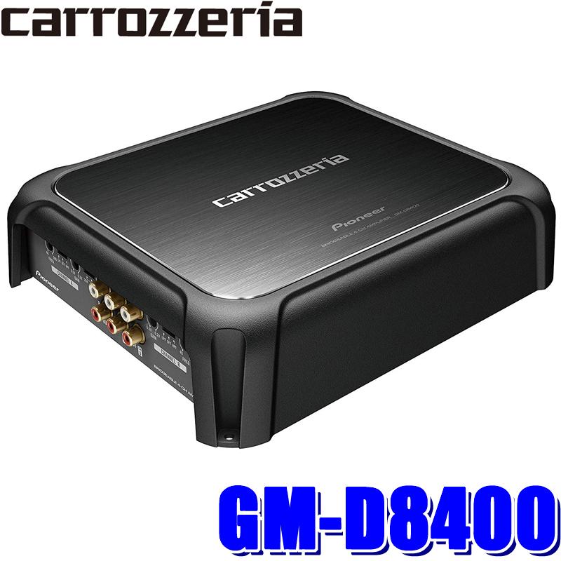 GM-D8400 カロッツェリア 200W×4ch車載用超小型パワーアンプ