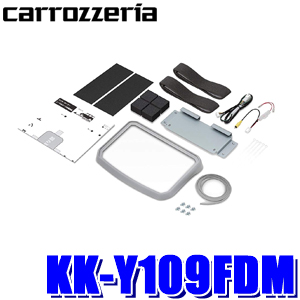 KK-Y109FDM カロッツェリア M900A系/M910A系タンク・ルーミー・トール専用フリップダウンモニター取付キット